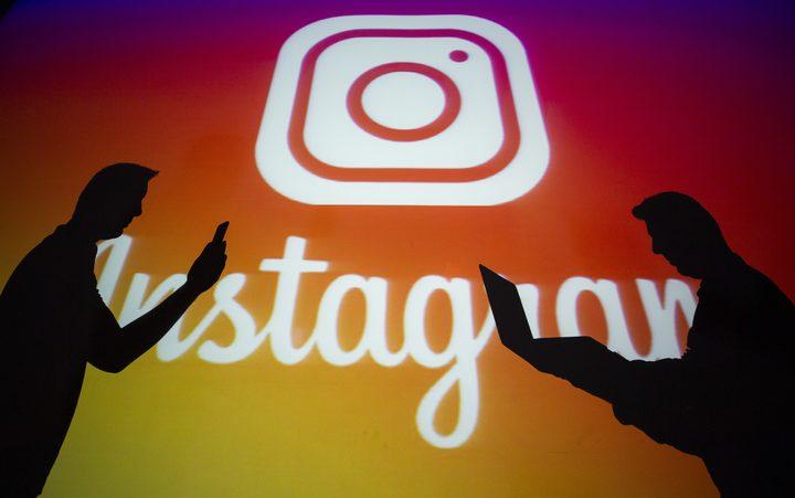 Auto Instagram
